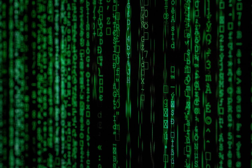Lines of computer code - header for software integration